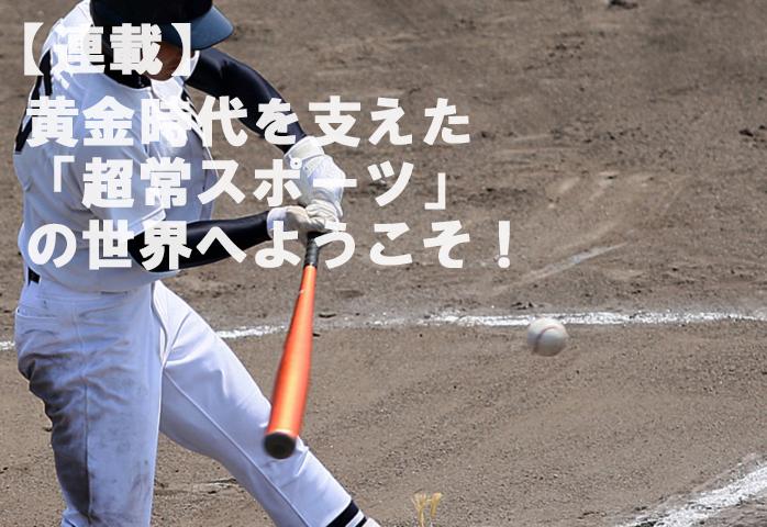 baseball09