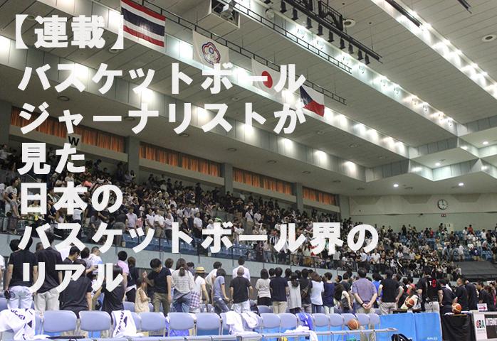 basketball05_01