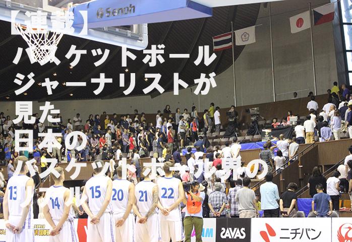 basketball07_01