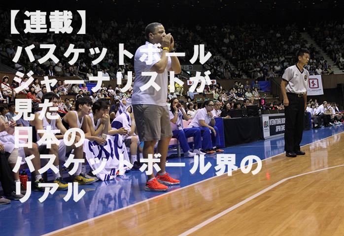 basketball08_01