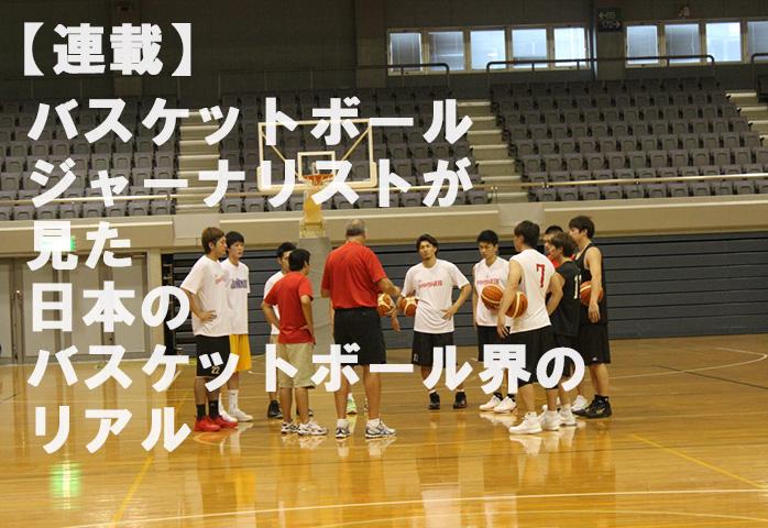 basketball09_01