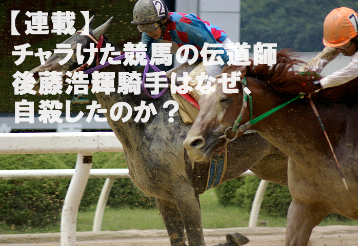 gotouhiroki03