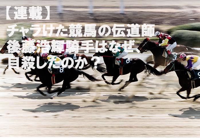 gotouhiroki04