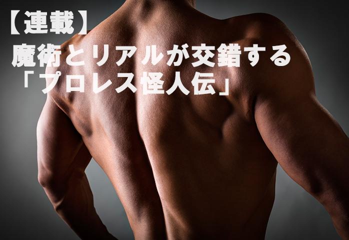 pro-wrestling15