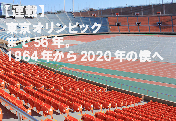 tokyo-olympic001-06