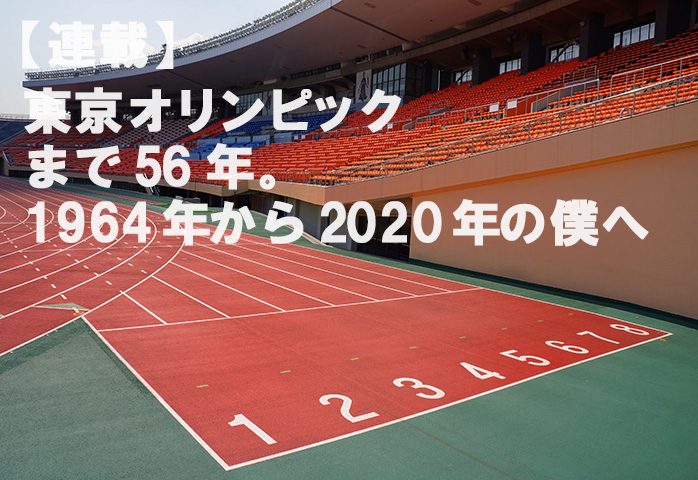 tokyo-olympic05